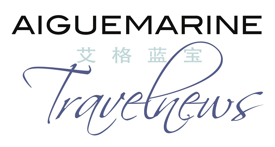 Logo AIGUEMARINE TRAVEL NEWS
