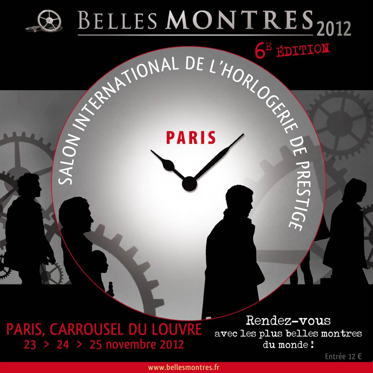 巴黎奢侈名表展Belles-Montres