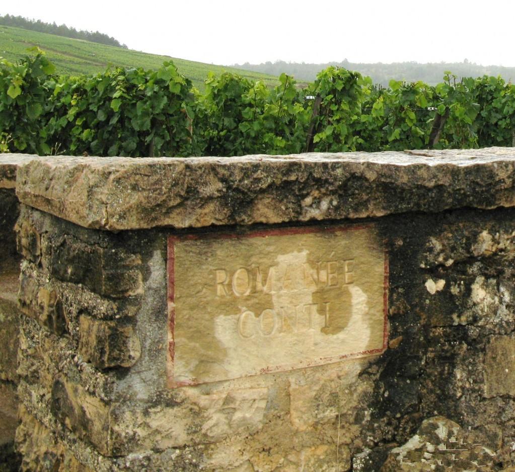 法国勃艮第罗曼尼•康帝酒庄