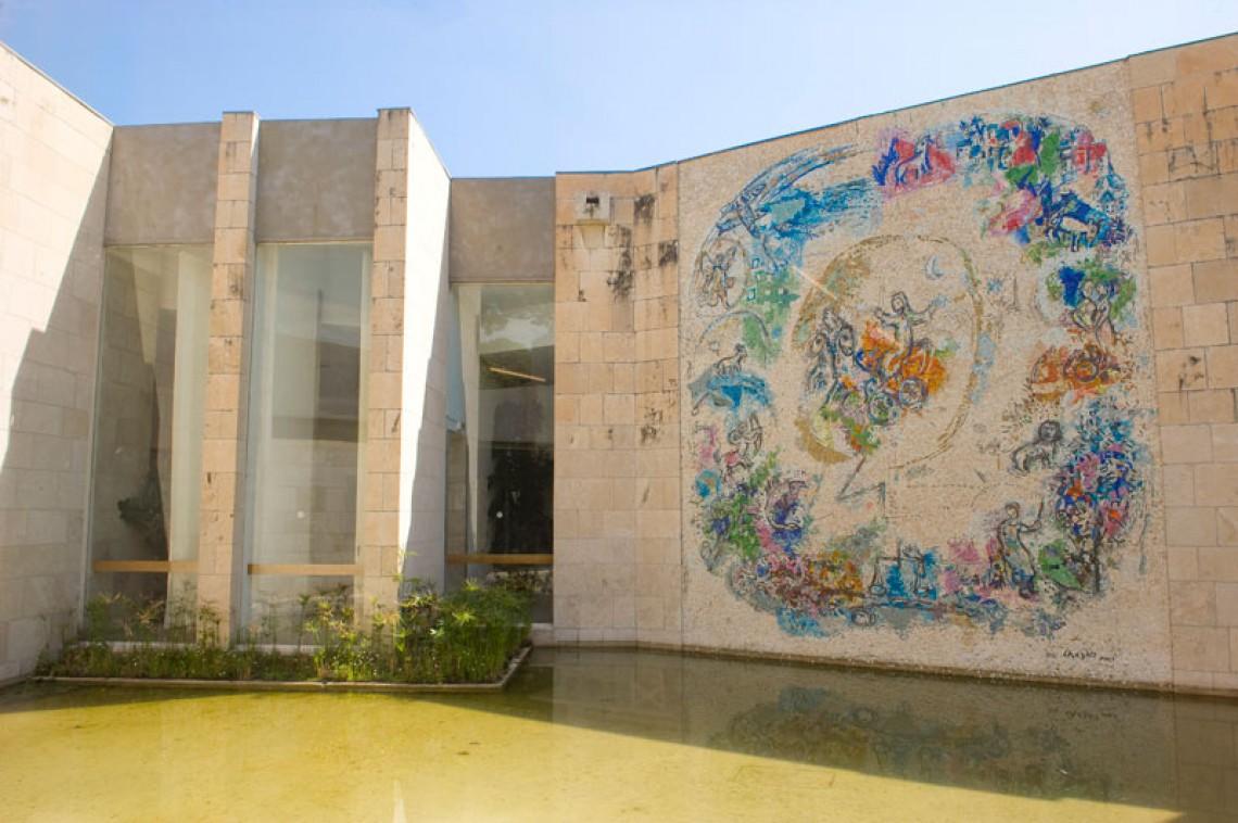 法国尼斯美术馆